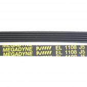 Ремень 1108 J5 длина 1067 мм черный для стиральных машин